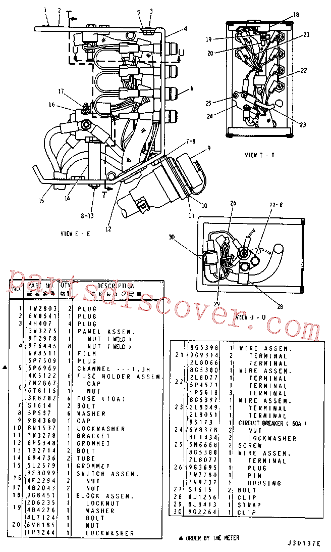 CAT 5P-9262 for 8U Bulldozer(TTT) electrical system 8G-4475 Assembly