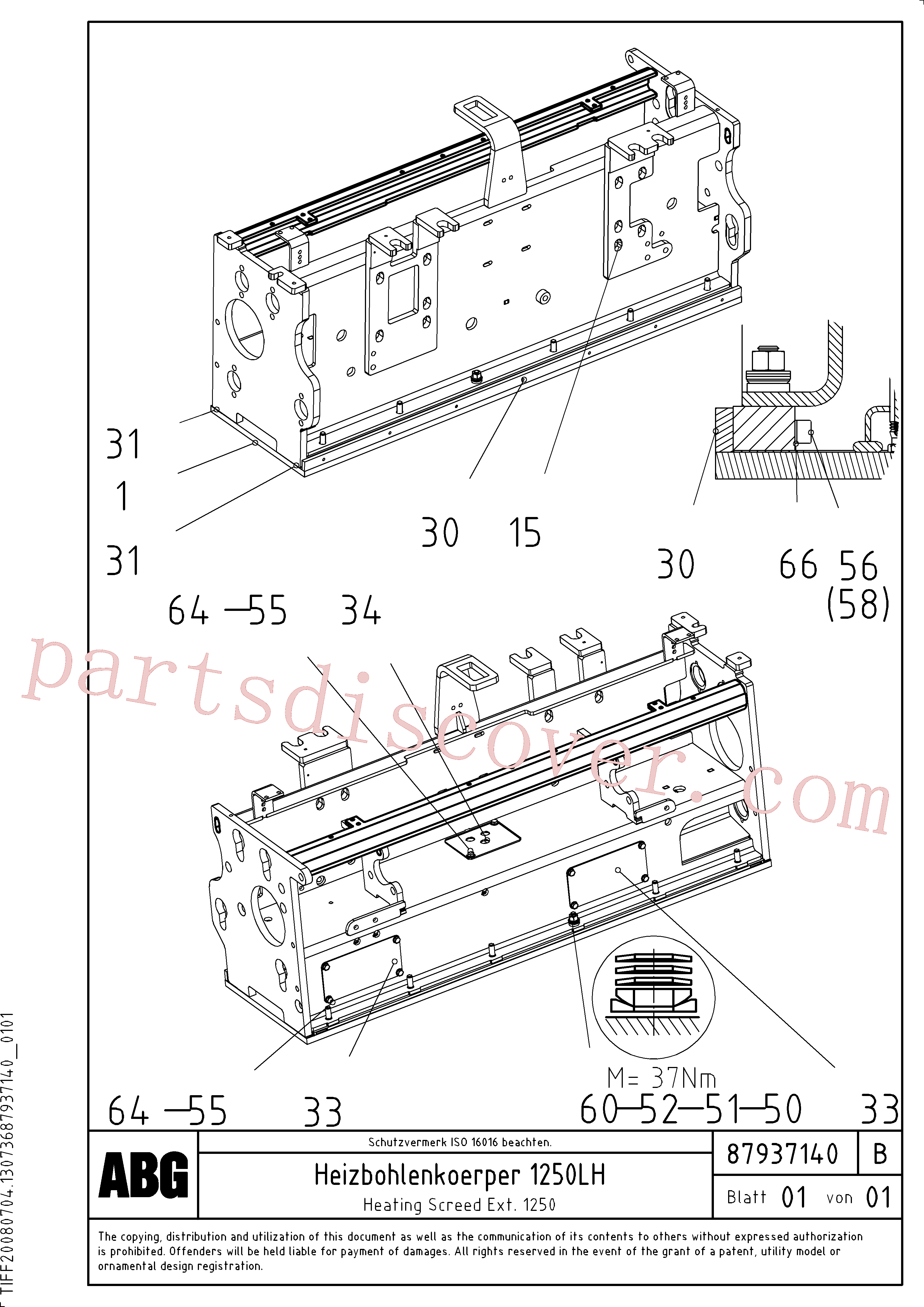 RM87937249 for Volvo Heated body for extension, Heating screed extension(1047898 assembly)